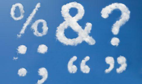 記号型の雲